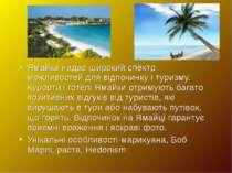 Ямайка надає широкий спектр можливостей для відпочинку і туризму. Курорти і г...