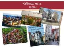 Найбільші міста: Таллін