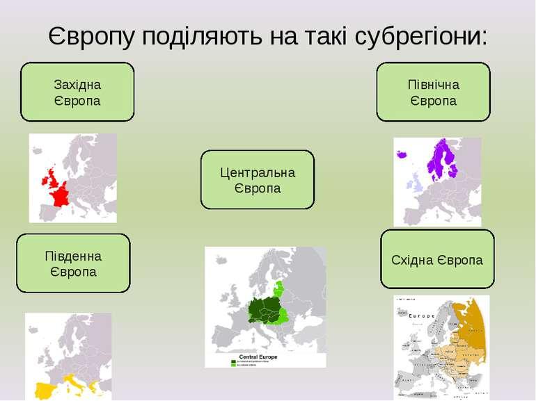 Європу поділяють на такі субрегіони: Східна Європа Північна Європа Південна Є...