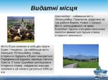 Видатні місця Місто Ешен включає в себе два округи Ешен і Нендельн. Це найбіл...