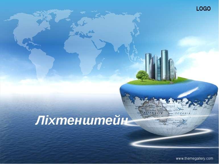 www.themegallery.com Ліхтенштейн LOGO