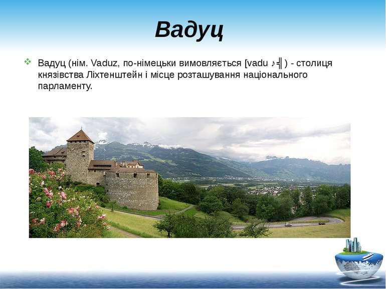 Вадуц Вадуц (нім. Vaduz, по-німецьки вимовляється [vadu ː ʦ) - столиця князів...