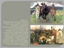 Живопис Перші реалістичні портрети з'являються в Росії в XVII столітті , в се...