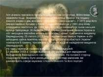 Ім'я вченого присвоєно багатьом академічним інститутам, бібліотекам, кораблям...
