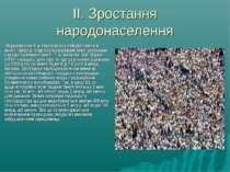 II. Зростання народонаселення Відхиленням від закономірностей рівноваги в жив...