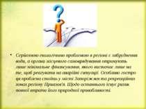 Серйозною екологічною проблемою в регіоні є забруднення води, а органи місцев...