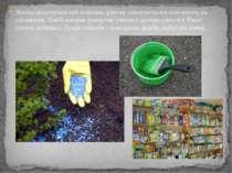Хіміко-індустріальний комплекс району орієнтується в основному на споживача. ...
