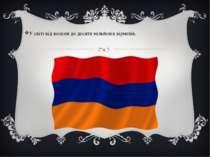 У світі від восьми до десяти мільйонів вірменів.