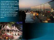 Бангкок відрізняється від інших великих міст світу тим, що тут немає офіційни...