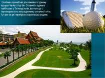 Особливо привабливі для сімейного туризму курорти Ча-Ам і Хуа-Хін. Останній є...