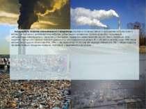 Актуальність охорони навколишнього середовища пов'язана головним чином зі зро...