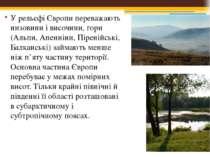 У рельєфі Європи переважають низовини і височини, гори (Альпи, Апенніни, Піре...