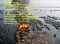 Стихійні лиха Населення острова часто страждає від землетрусів і тайфунів. 21...