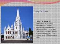 Собор Св. Хоми Собор Св. Хоми, що відноситься до видатних християнських храмі...