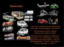 Транспорт: залізничний, автомобільний, морський, трубопровідний, повітряний. ...