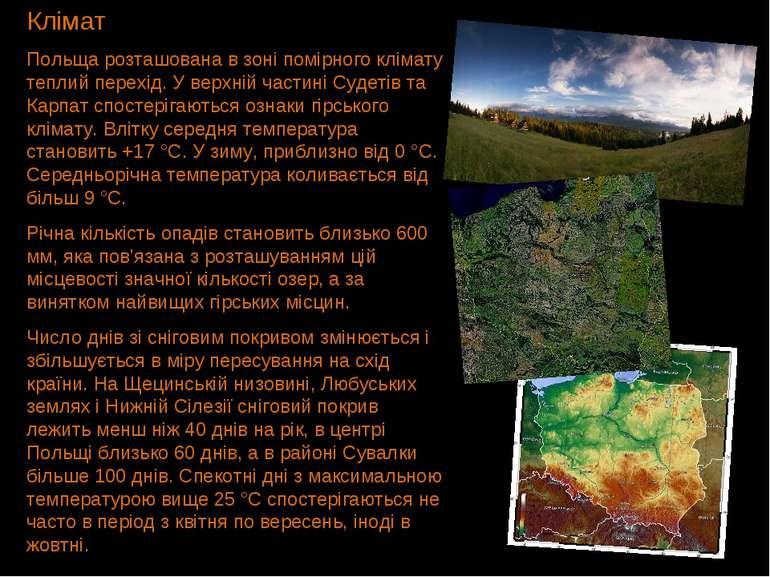Клімат Польща розташована в зоні помірного клімату теплий перехід. У верхній ...