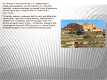 На початку III тисячоліття до н. е.. утворюється еламського держава, що знахо...