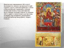 Монгольське завоювання в XIII столітті безповоротно змінило хід іранської іст...