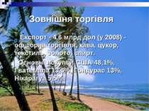 Зовнішня торгівля Експорт - 4,6 млрд дол (у 2008) - офшорна торгівля, кава, ц...
