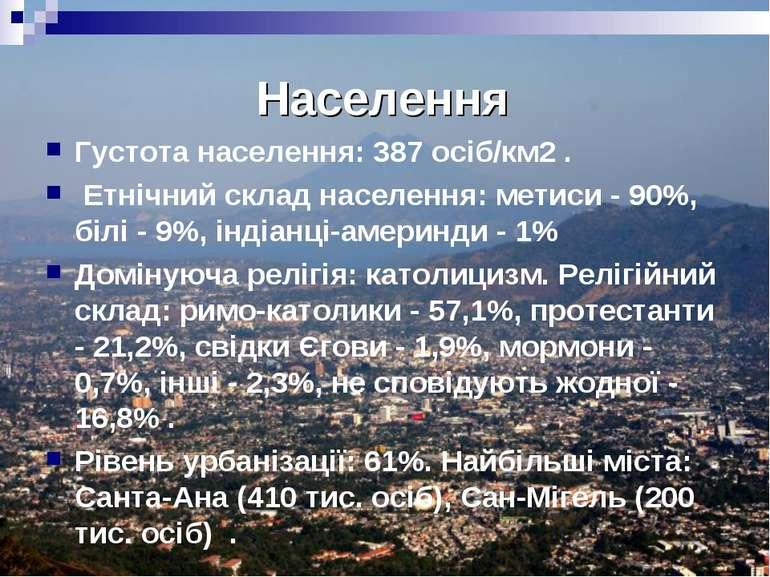 Населення Густота населення: 387 осіб/км2 . Етнічний склад населення: метиси...