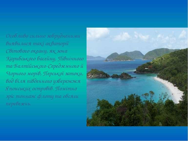Особливо сильно забрудненими виявилися такі акваторії Світового океану, як зо...