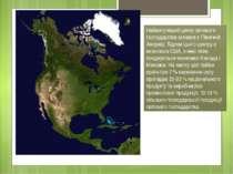 Наймогутніший центр світового господарства склався в Північній Америці. Ядром...