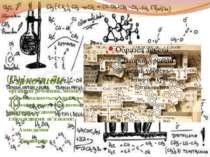 Глікозиди – органічні речовини, молекули яких складаються з вуглеводу й речов...