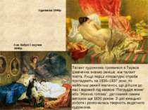 Талант художника проявився в Тараса Шевченка значно раніше, ніж талант поета....