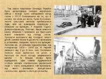 Так звана «харчова» блокада України була організована силами внутрішніх війс...
