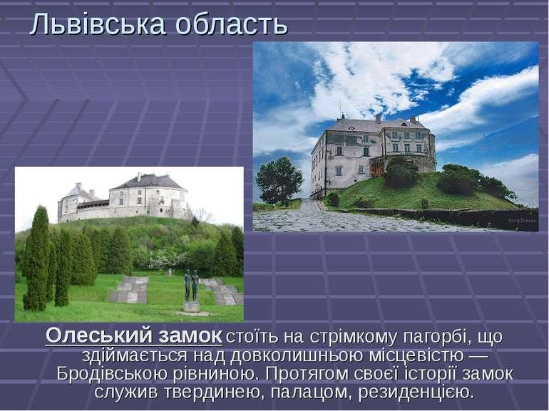 Львівська область Олеський замок стоїть на стрімкому пагорбі, що здіймається ...