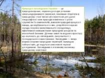 Природні заповідникиУкраїни— це природоохоронні, науково-дослідні установи ...