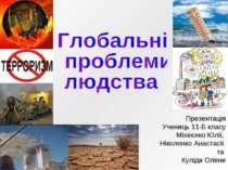 Презентація Учениць 11-Б класу Міхеєнко Юлії, Ніколенко Анастасії та Куліди О...