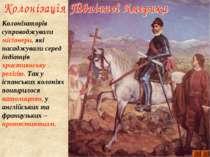 Колонізаторів супроводжували місіонери, які насаджували серед індіанців христ...