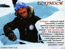 Ескімос будує іглу Ескімоси – корінний народ Гренландії, а також крайньої пів...