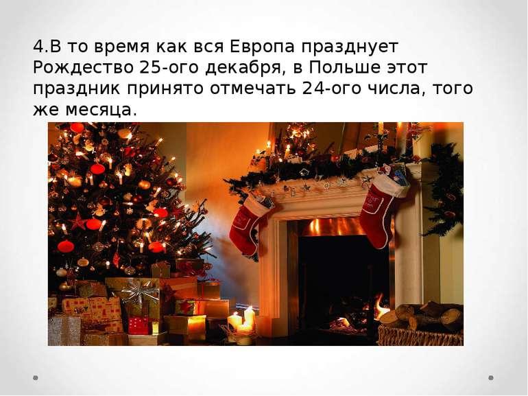 4.В то время как вся Европа празднует Рождество 25-ого декабря, в Польше этот...