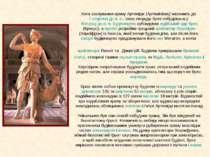 Хоча заснування храму Артеміди (Артемісіону) належить до 7 сторіччя до н.е.,...