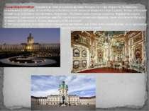 Палац Шарлоттенбургбудувався як літня резиденція дружини Фрідріха ІІІ Софії-...