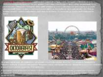 Окто берфест( «Свято жовтня») – найбільший пивний фестиваль у світі. Проходи...