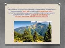 Раціональне природокористування спрямоване на забезпечення умов існуваннялюд...