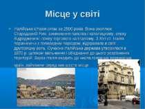 Місце у світі Італійська історія сягає за 2500 років. Вона охоплює Стародавні...