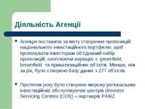 Діяльність Агенції Агенція поставила за мету створення пропозицій національно...