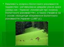 Важливість охорони біологічного різноманіття підкреслює і ратифікована урядам...