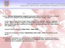 З метою сприяння формуванню гендерної культури в Україні протягом 2008 року в...