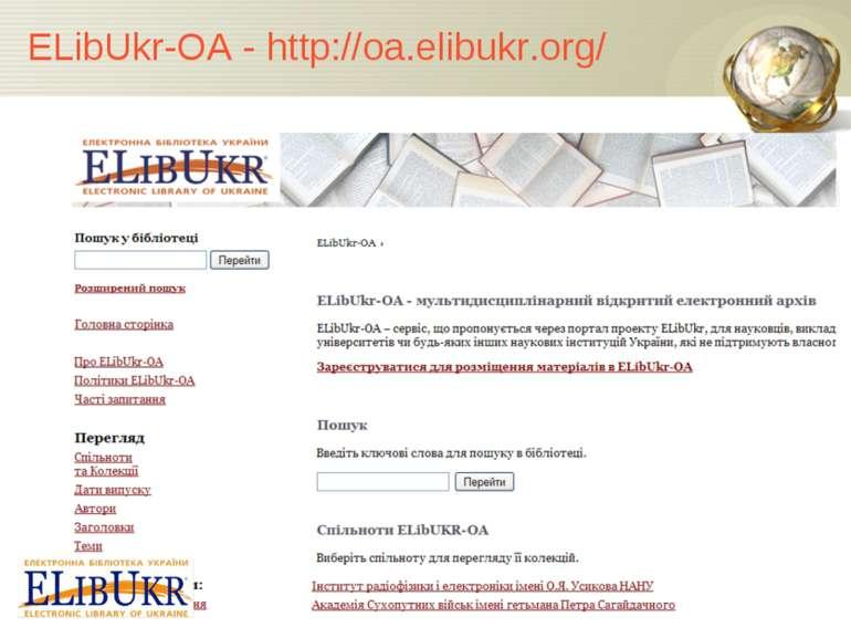 ELibUkr-OA - http://oa.elibukr.org/