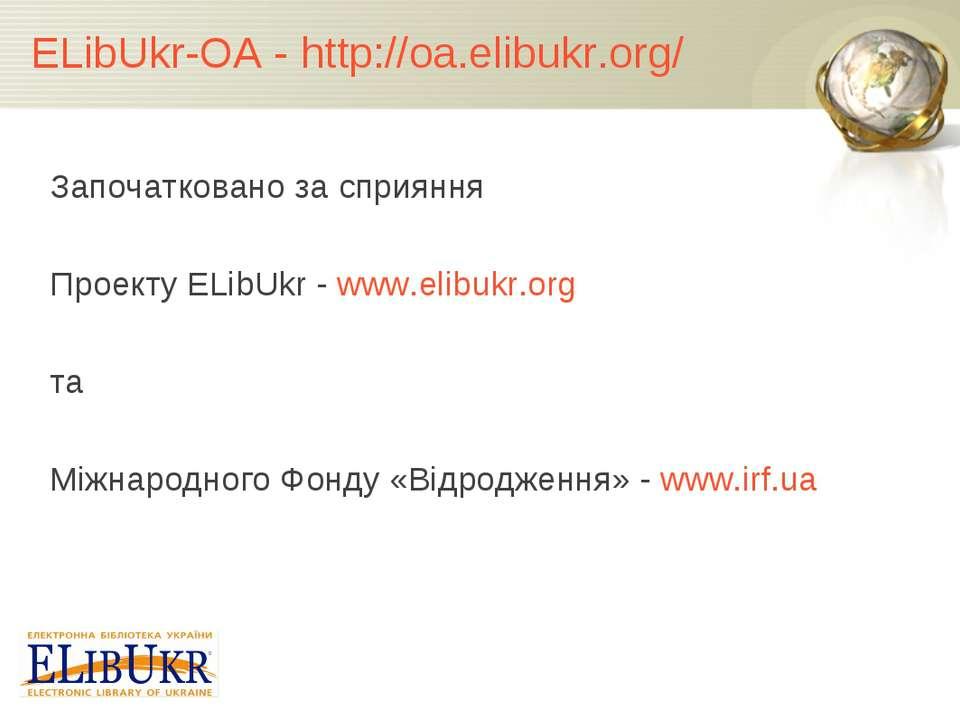 ELibUkr-OA - http://oa.elibukr.org/ Започатковано за сприяння Проекту ELibUkr...