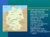 Німеччина належить до високорозвинених постіндустріальних країн світу. В зага...