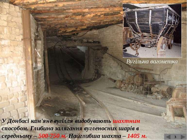 """Шахтар на шахті """"Краснолиманська"""" 3 Потужність шарів кам'яного вугілля у Донб..."""