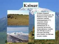 Клімат Вірменії континентальний. На Вірменському нагір'ї середня зимова темпе...
