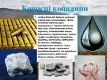 НадраВірменії багаті рудними корисними копалинами. Пром. значення мають руди...