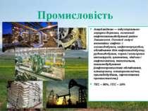 Промисловість Азербайджан— індустріально-аграрна держава, основний нафтогазо...